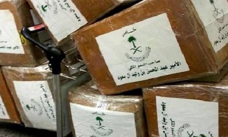 Saudi prince in custody, alleged for smuggling