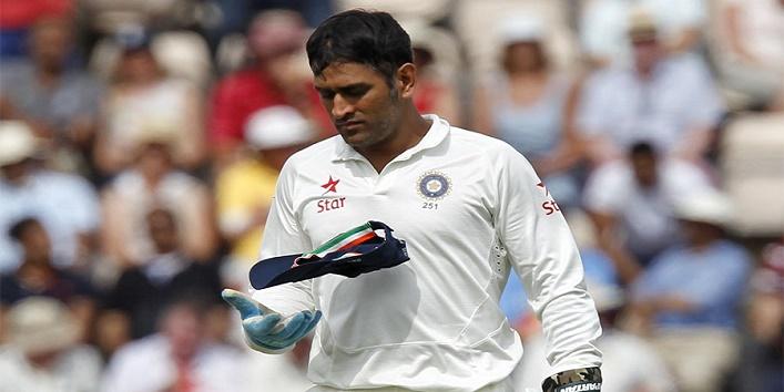 Mahendra Singh Dhoni will play Domestic cricket.