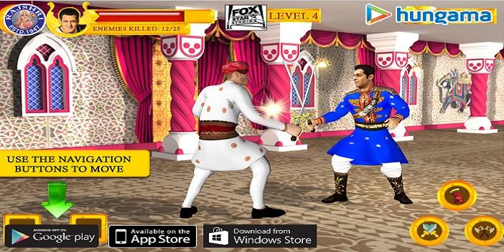 Pream Ratan Dhan Payo Game (2)