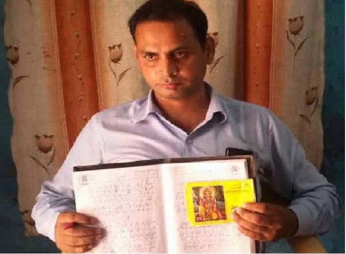 Hanuman Chalisa Translated in to Urdu1
