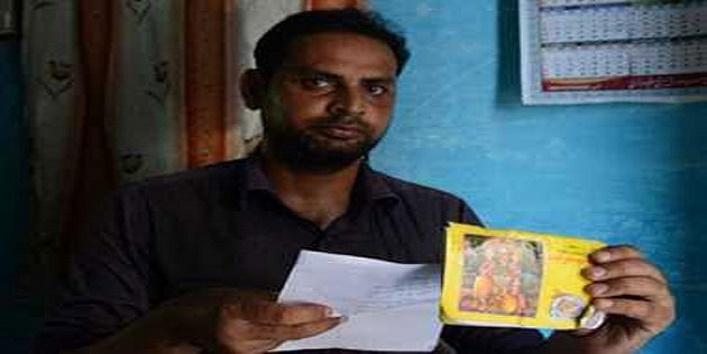 Hanuman Chalisa Translated in to Urdu2