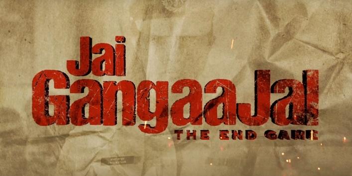 Ja- Gangaajal
