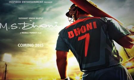 MS Dhoni Movie