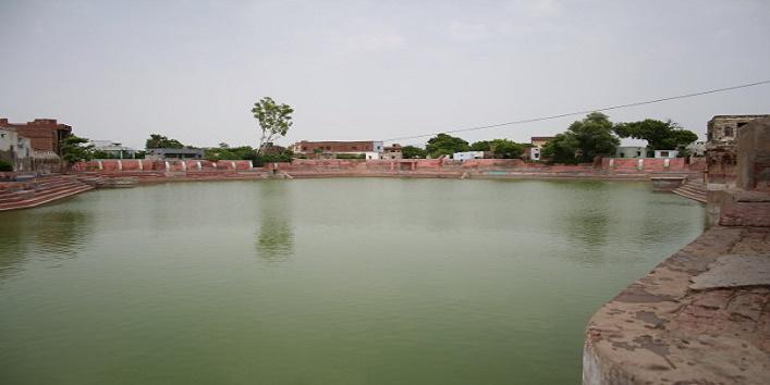 Shyama Kund