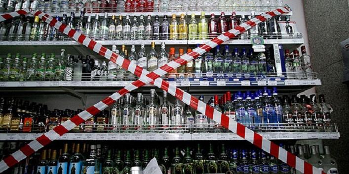 alcohal ban