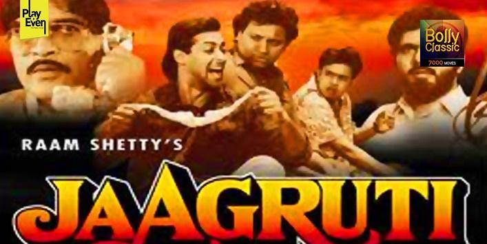 jagruti movie