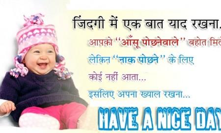 funny jokes and Faadu jokes in hindi