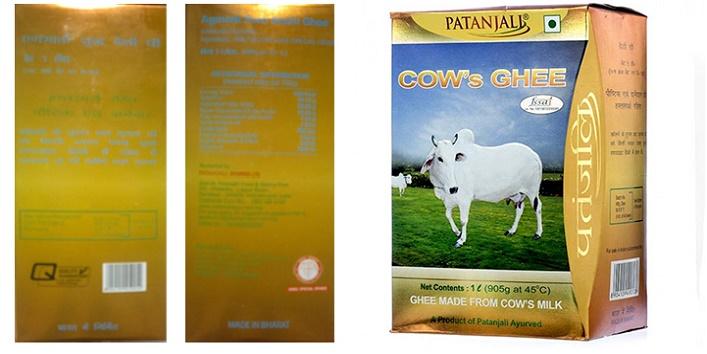 patanjali-cow-desi-ghee-divya-ghee-side