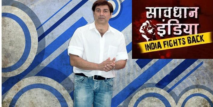 Savdhaan India