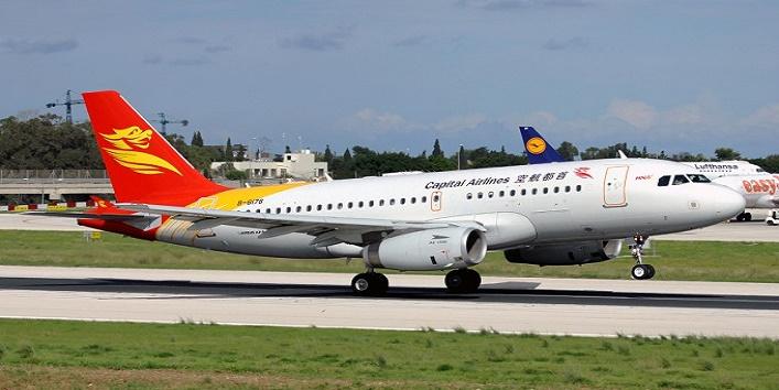 oman-tries-to-open-plane-door-mid-flight-in-suicide