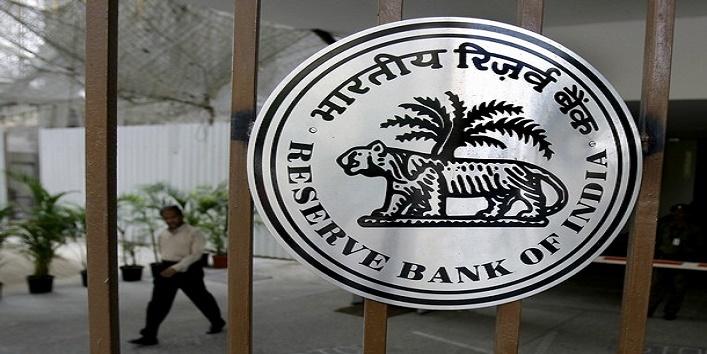 INDIA-ECONOMY-RBI