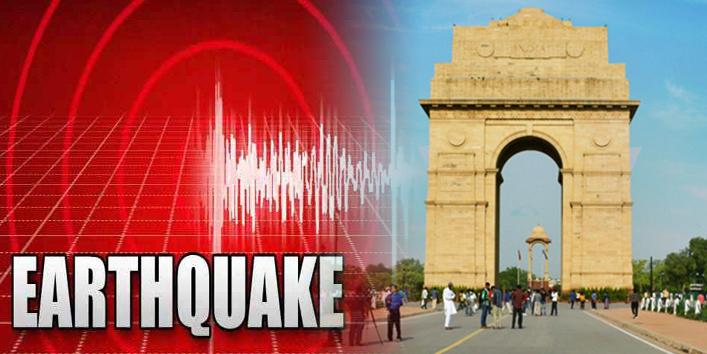 earthquake-