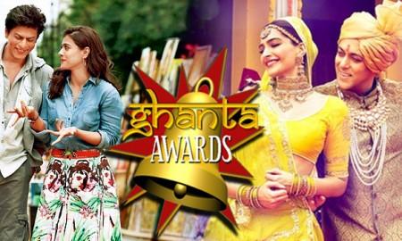 ghanta-award