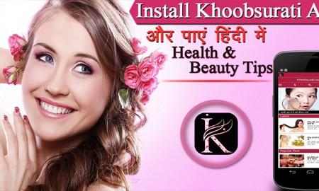 khoobsurti app