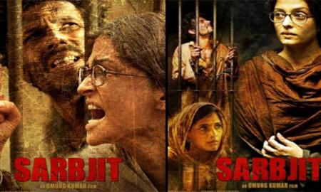 sarbjit-movie-budget-hit-or-flop-box-office-mtwiki