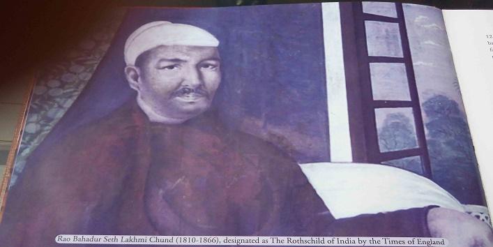 Rao bahadur sheth lakhmi chand1