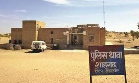 police-station-shahgarh-jaisalmer