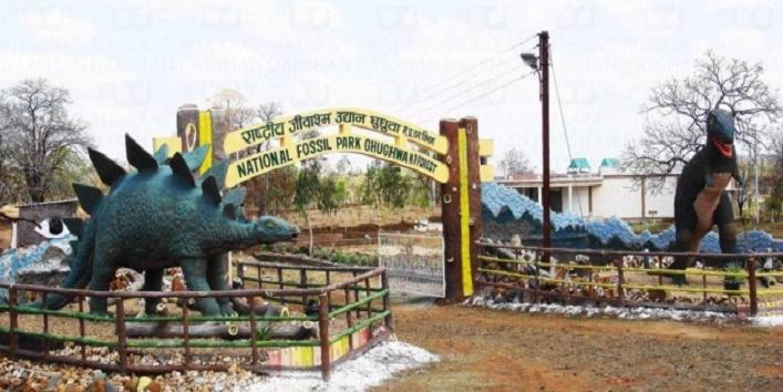 ghughua-fossil-parknational-fossil-park-ghughuamadhya-pradeshdinosaur