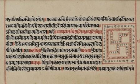 Or. 13741, f.13v