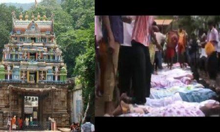 नरिसिम्हा स्वामी मंदिर