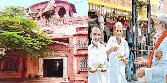 Muslim people have offerings here at this pataleshwar shiva mandir cover