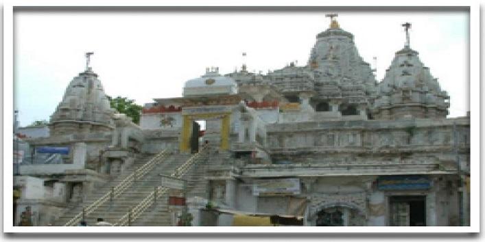 भादवा देवी मंदिर