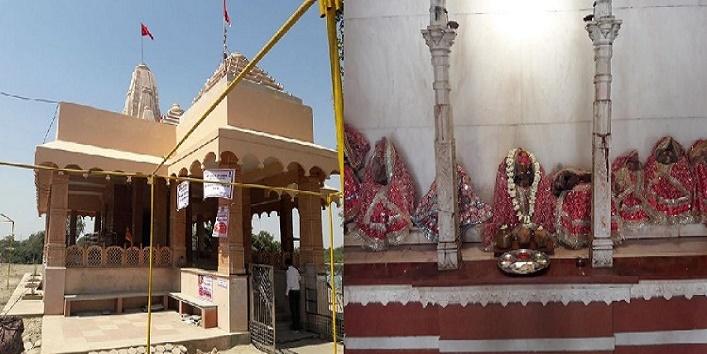 worshiping at khidki mata mandir may bless you a home and kids cover