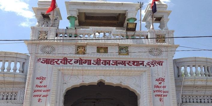 Gogamedi Temple, Rajasthan