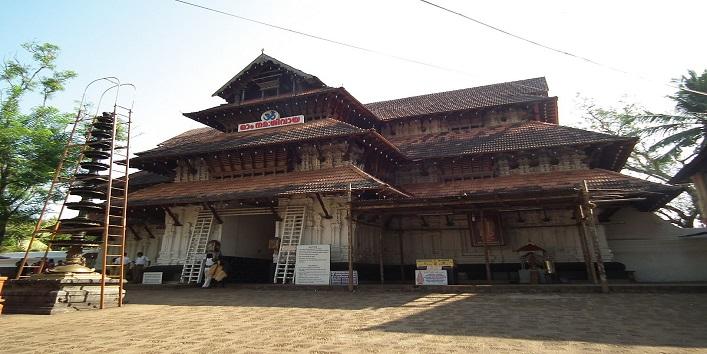 Shiv Temple, Kerala
