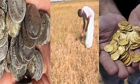 प्राचीन सिक्के