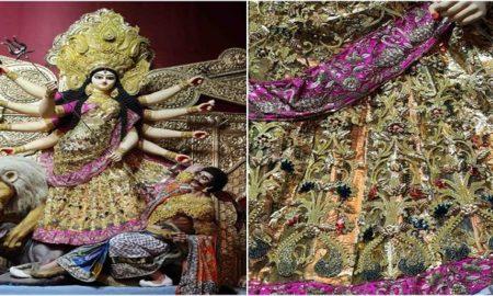 मां दुर्गा