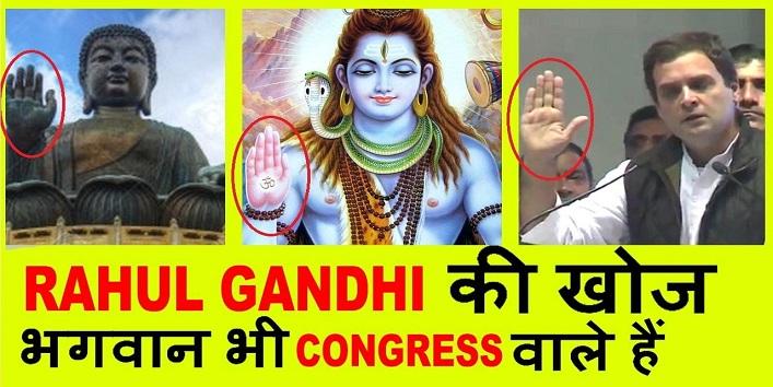 राहुल गांधी