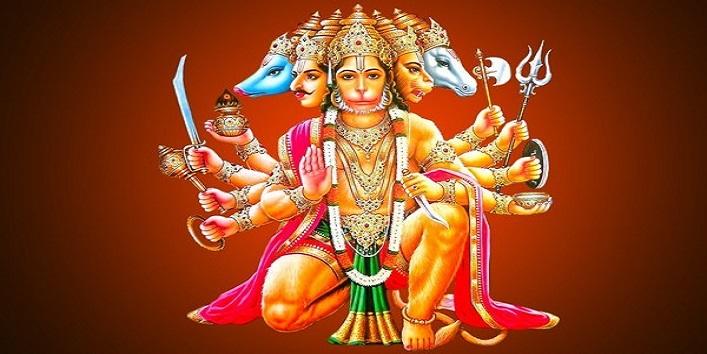 भगवान हनुमान