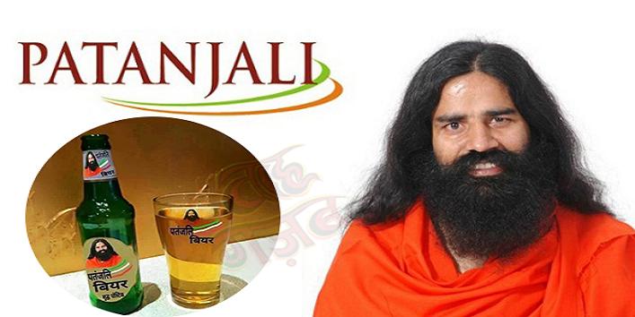 Baba ramdev soon to launch desi beer cover