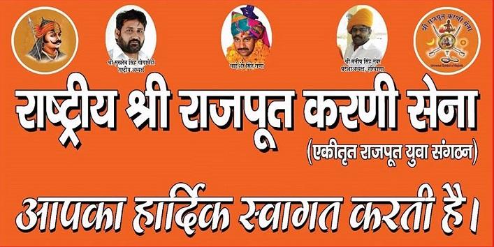 Rajput Karni Sena