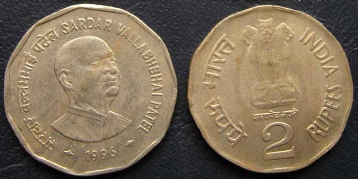 सिक्का