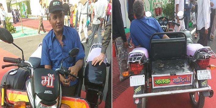 national- shahi-sawari- see- pics-how- this-man- combined-two- bikes cover 1