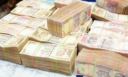 1 हजार व 500 के नोट
