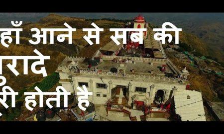 पावागढ़ काली मंदिर