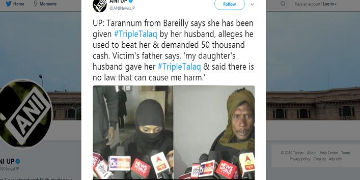 triple talaq case where a man divorced his wife for 50 thousand rupee