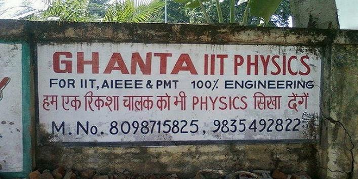 लगता है एल्बर्ट आइंस्टाइन का गुरु भी यही बंदा रहा होगा।