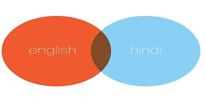 आखिर क्या वजह है Hinglish सिखाने की