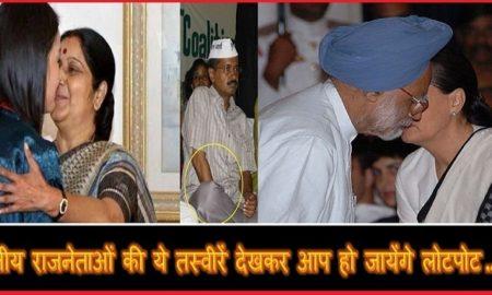 भारतीय राजनेता