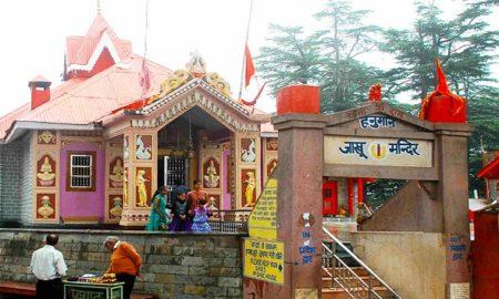 जाखू हनुमान मंदिर