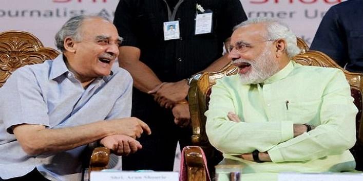अरुण सूरी शायद मोदी जी को कोई जोक सुना रहें हैं