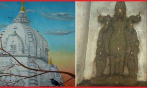 ठाकुर साहब का मंदिर