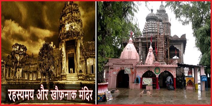 नाथल देवी मंदिर