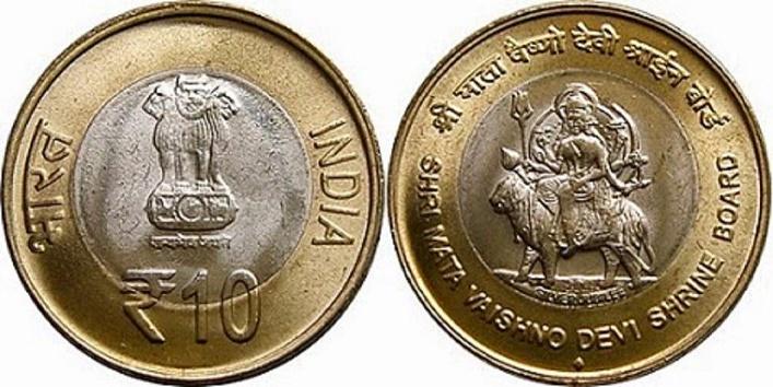यह है इस सिक्के की खासियत
