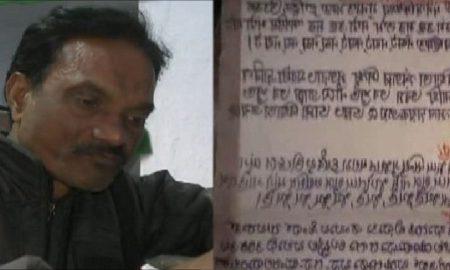 राम कृपाल जी