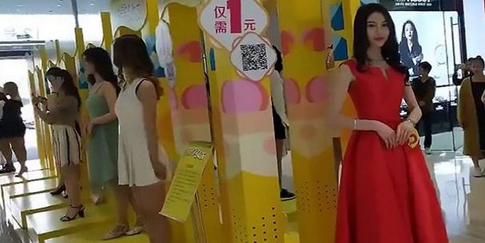 चीन में खुला है गर्लफ्रेंड देने वाला सेंटर